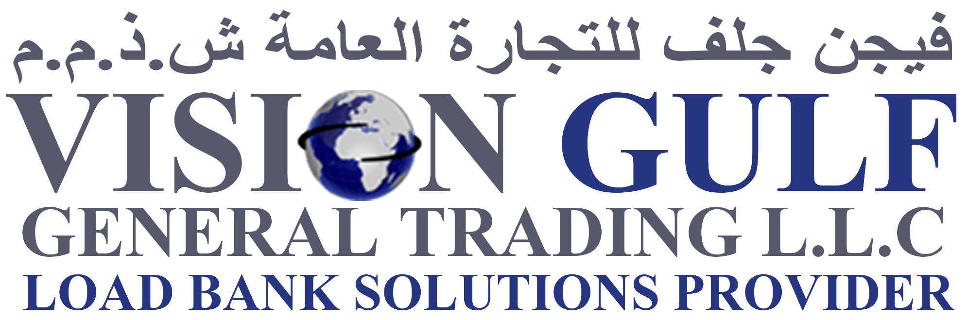 VISION GULF GENERAL TRADING L.L.C.